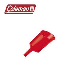 【2020コールマン認定店】Coleman コールマン フューエルファネル 2000016489 【アウトドア/ごみ取り/ランタン】