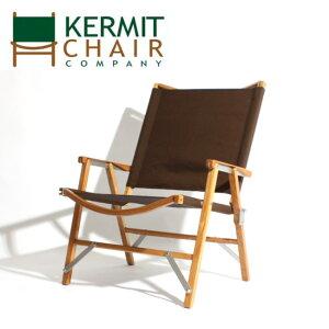 【日本正規品】kermit chair カーミットチェアー Hi-Back BROWN KCC-507 【アウトドア/キャンプ/椅子/天然木】