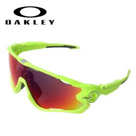 OAKLEY オークリー JAWBREAKER ジョウブレイカー OO9290-2631 【日本正規品/サングラス/アジアンフィット/海/アウトドア/キャンプ/フェス】