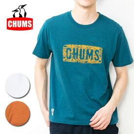【スマホエントリでP10倍確定!12日 10時〜】CHUMS チャムス CHUMS Beach T-Shirt チャムスビーチTシャツ CH01-1515 【アウトドア/日本正規品/Tシャツ/メンズ】【メール便・代引不可】