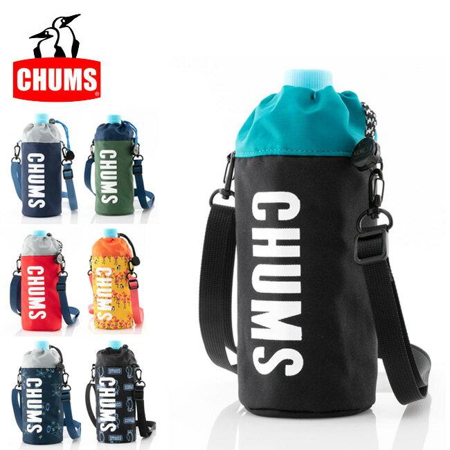 【全品エントリーP10倍 26日1:59まで】CHUMS チャムス Eco Pet Bottle Holder CH60-2723 【アウトドア/日本正規品/ペットボトルホルダー】【メール便・代引き不可】