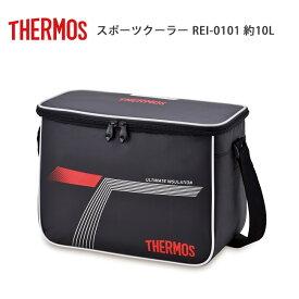 THERMOS サーモス ソフトクーラー 10L REI-0101 【クーラーボックス/保冷/アウトドア/スポーツ】
