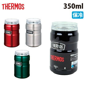 THERMOS サーモス 保冷缶ホルダー 350ml ROD-002 【缶ホルダー/タンブラー/アウトドア】
