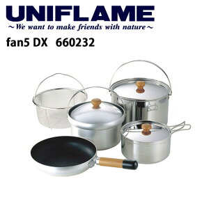 ユニフレーム UNIFLAME fan5 DX/660232 【UNI-COOK】