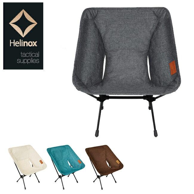 日本正規品 新色追加!送料無料 ヘリノックス HELINOX コンフォートチェア