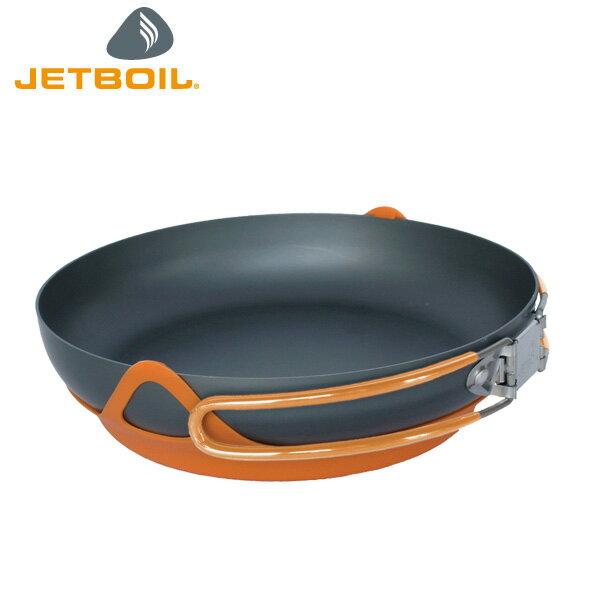 日本正規品 JETBOIL/ジェットボイル JETBOIL フラックスリングフライパン 1824310