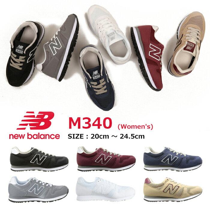new balance ニューバランス M340 スニーカー 【ワイズ:2E】 レディース メンズ ユニセックス 日本正規品 定番 BK BW GY NV WN WT 2E