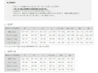 ノースフェイスTHENORTHFACEマウンテンバーサマイクロジャケット(メンズ/フリース)MountainVersaMicroJacketNL21404【NF-OUTER】ジャケット
