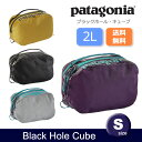 パタゴニア Patagonia ブラックホールキューブ Sサイズ 2L / Black Hole Cube Small 2L / 49360 /バッグ 小物入れ...