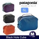 パタゴニア Patagonia ブラック ホール キューブ M 6L / Black Hole Cube M 6L / 49365 /バッグ 小物入れ ポーチ ...
