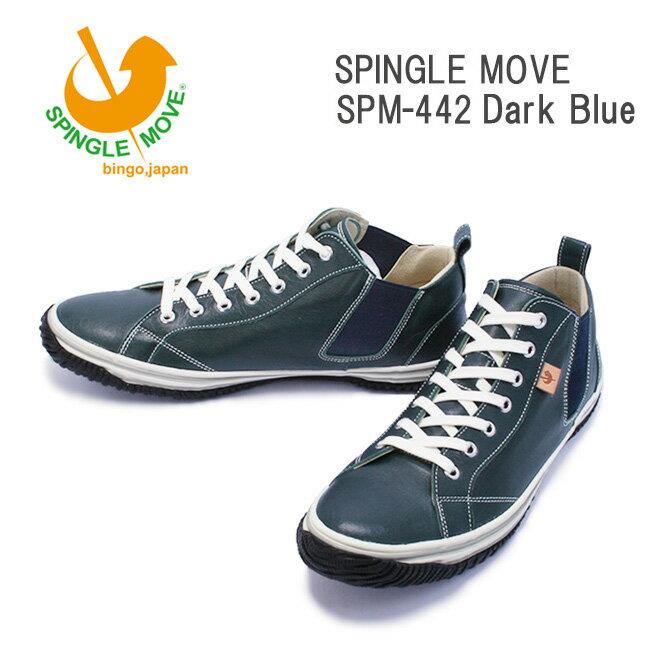 【期間限定6/8(金)19:00〜6/29(金)14:59迄ポイント20倍!】スピングルムーブ SPINGLE MOVE スニーカー SPM-442 ダークブルー Dark Blue spm442-133