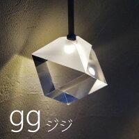 間接照明FeelLabggジジタイプIIIφ角50mm