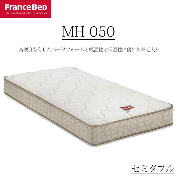 マットレス セミダブル M フランスベッド MH-050 マルチラスハードスプリング 防ダニ 抗菌 防臭 羊毛 吸湿 保温 日本製 送料無料 引取処分可