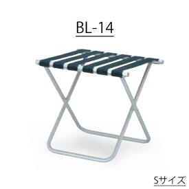 バゲージラック 折り畳み 紺色 アルミ コンパクト BL-14