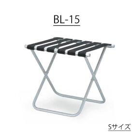 バゲージラック 折り畳み ブラック アルミ コンパクト BL-15