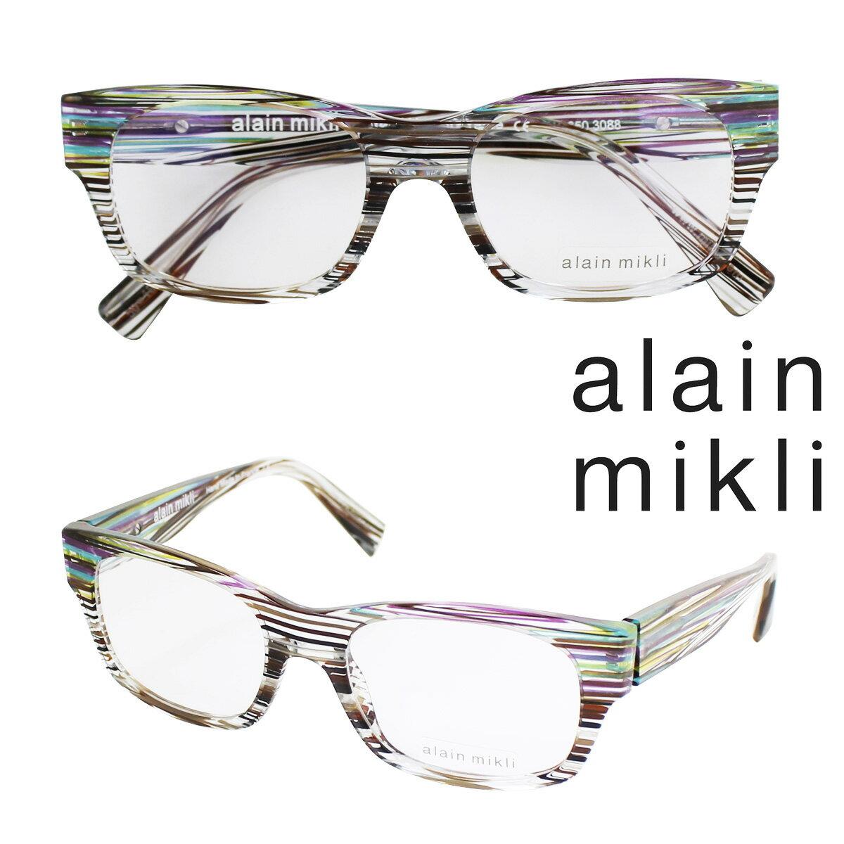 【最大2000円OFFクーポン ポイント最大32倍】 スタルクアイズ STARCK EYES アランミクリ メガネ 眼鏡 フランス製 メンズ レディース 【返品不可】