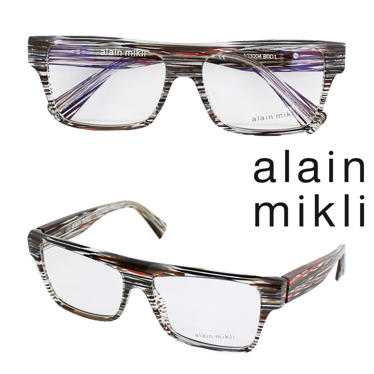 アランミクリ alain mikli メガネ 眼鏡 フランス製 メンズ レディース 【返品不可】