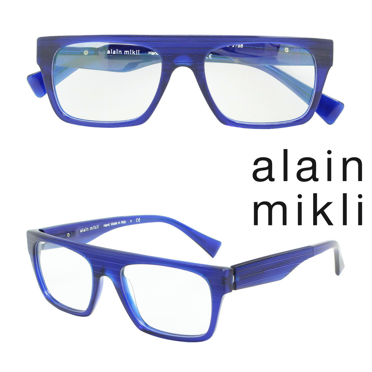 アランミクリ alain mikli メガネ 眼鏡 イタリア製 メンズ レディース 【返品不可】