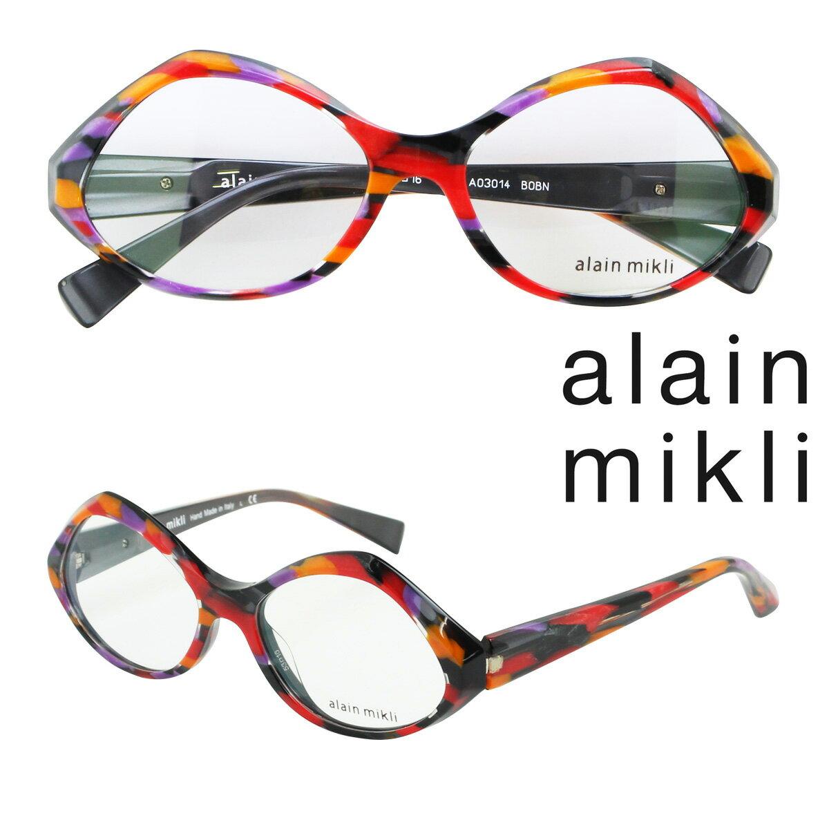 【最大2000円OFFクーポン ポイント最大32倍】 アランミクリ alain mikli メガネ 眼鏡 イタリア製 メンズ レディース 【返品不可】