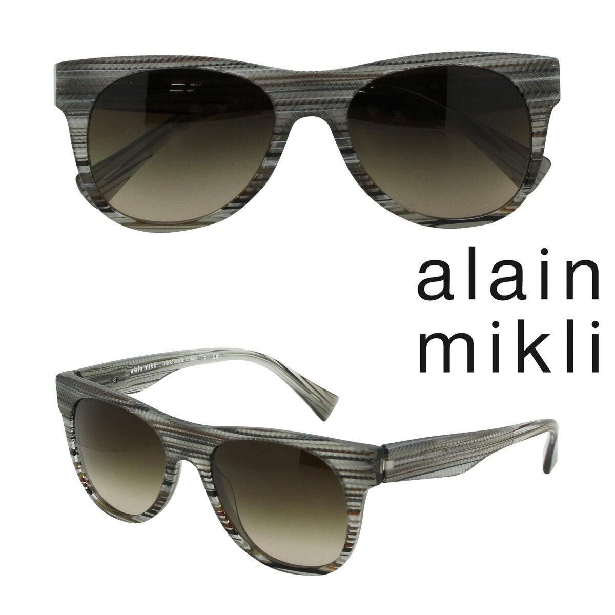 アランミクリ alain mikli サングラス メガネ 眼鏡 イタリア製 メンズ レディース 【返品不可】
