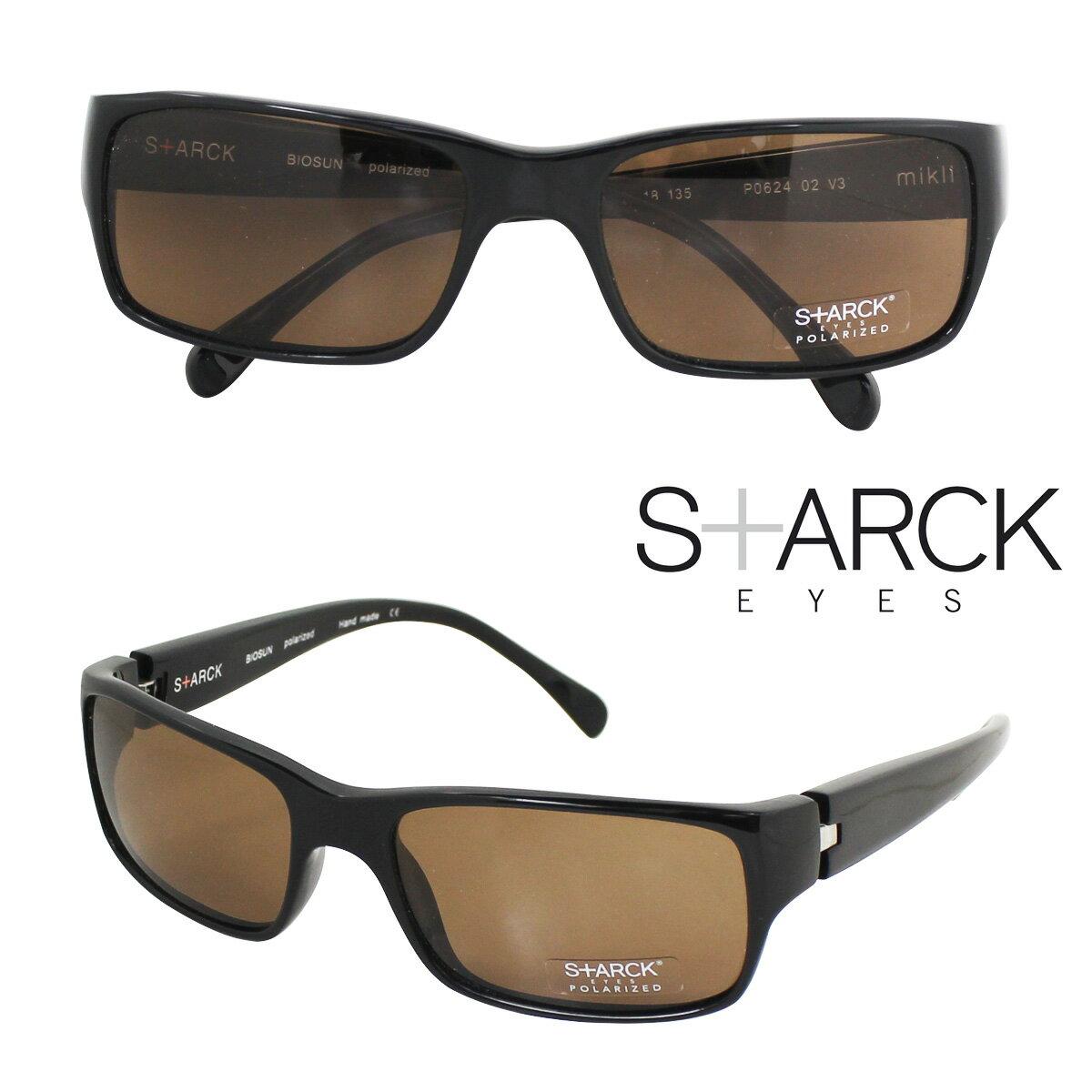 【最大2000円OFFクーポン ポイント最大32倍】 スタルクアイズ STARCK EYES アランミクリ サングラス メガネ 眼鏡 フランス製 メンズ レディース 【返品不可】