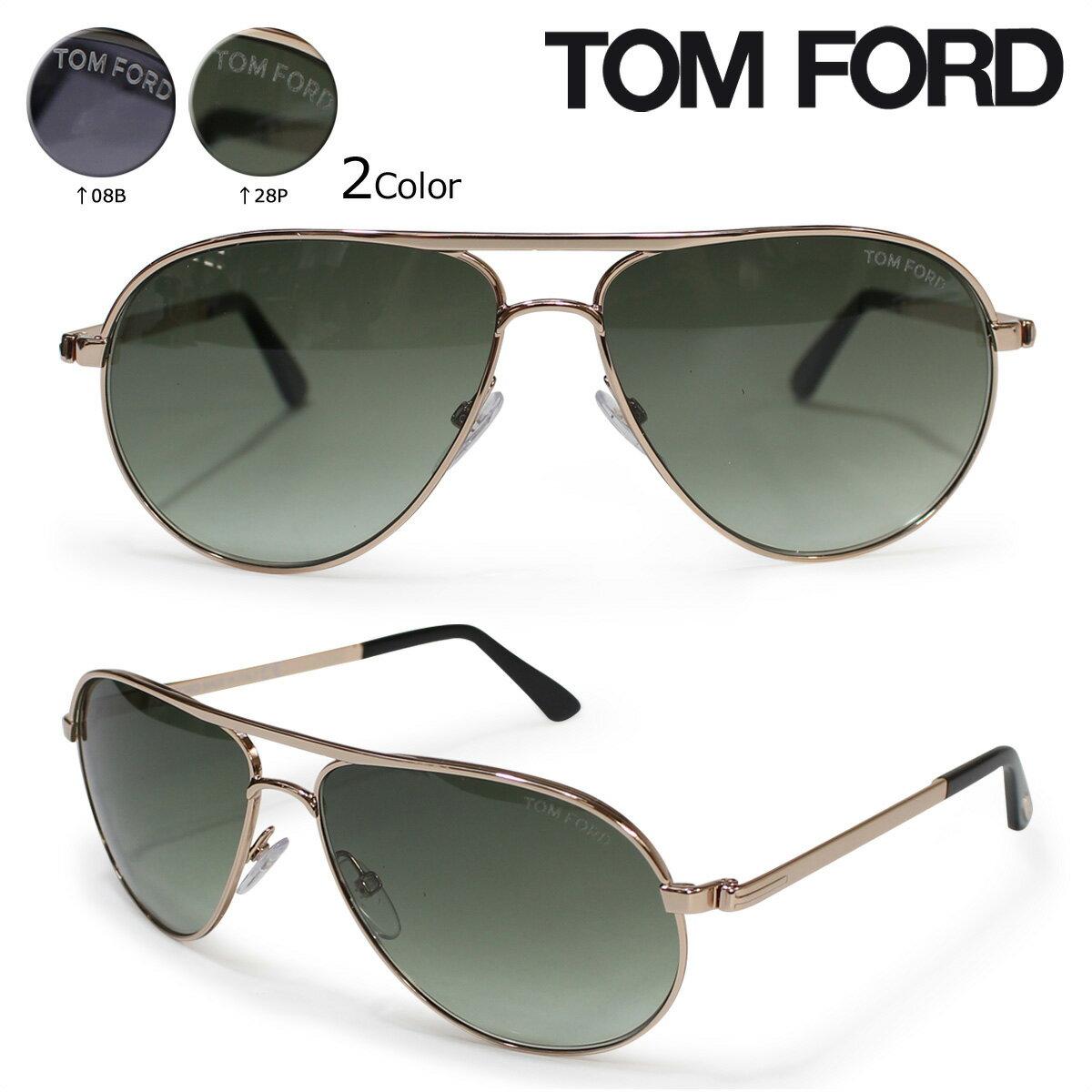 トムフォード TOM FORD サングラス メンズ レディース アイウェア METAL SUNGLASSES FT0144 イタリア製 【決算セール】