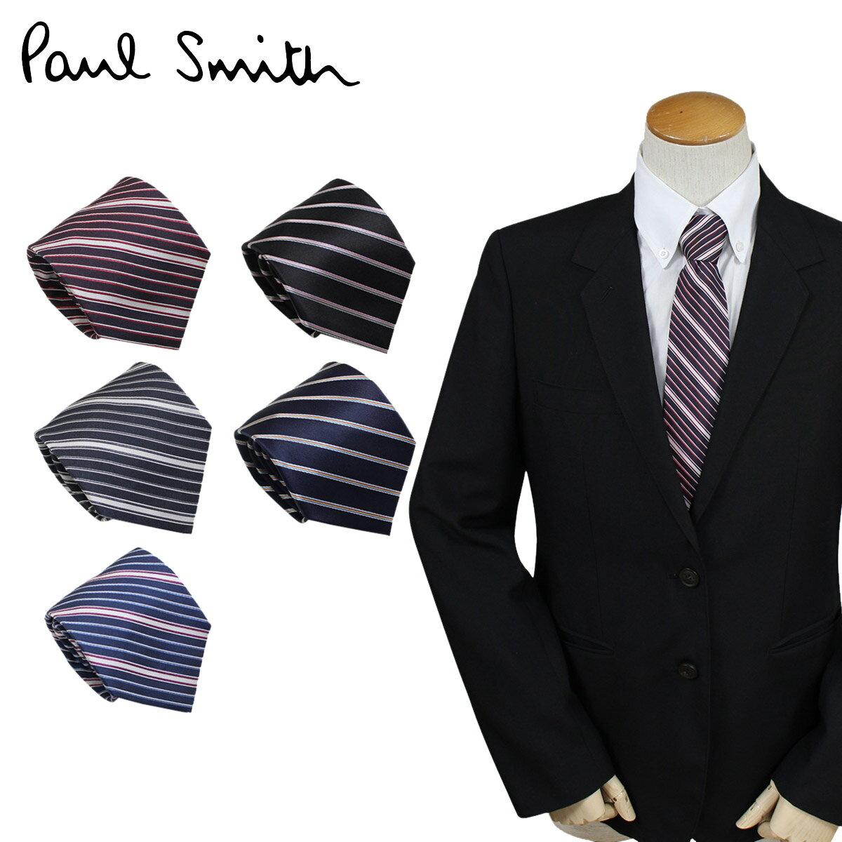 ポールスミス ネクタイ シルク メンズ Paul Smith スタライプ ギフト ケース付 イタリア製 ビジネス 結婚式 [7/31 追加入荷] 【決算セール】
