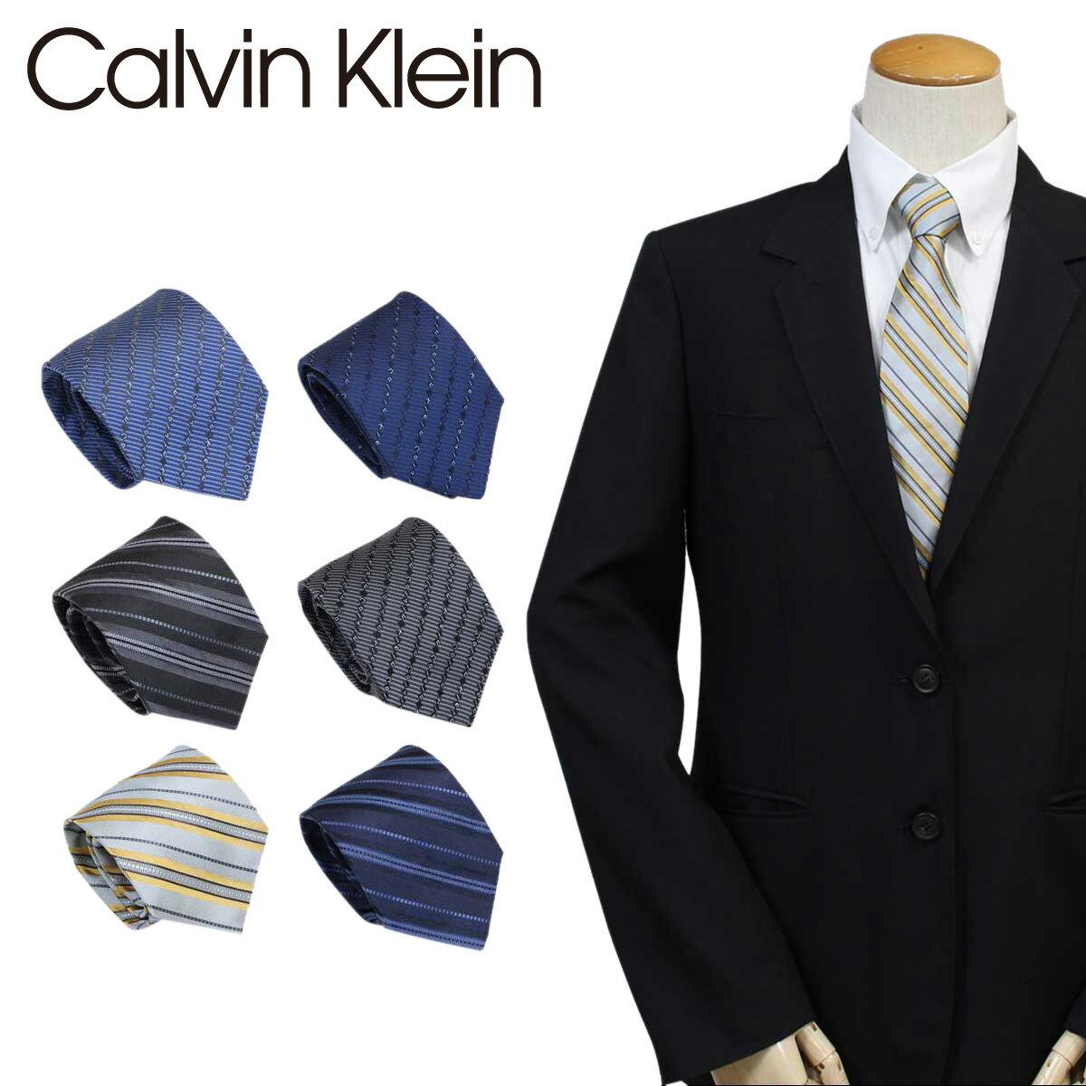 【最大2000円OFFクーポン】 カルバンクライン ネクタイ シルク Calvin Klein メンズ CK ビジネス 結婚式 [9/5 追加入荷]