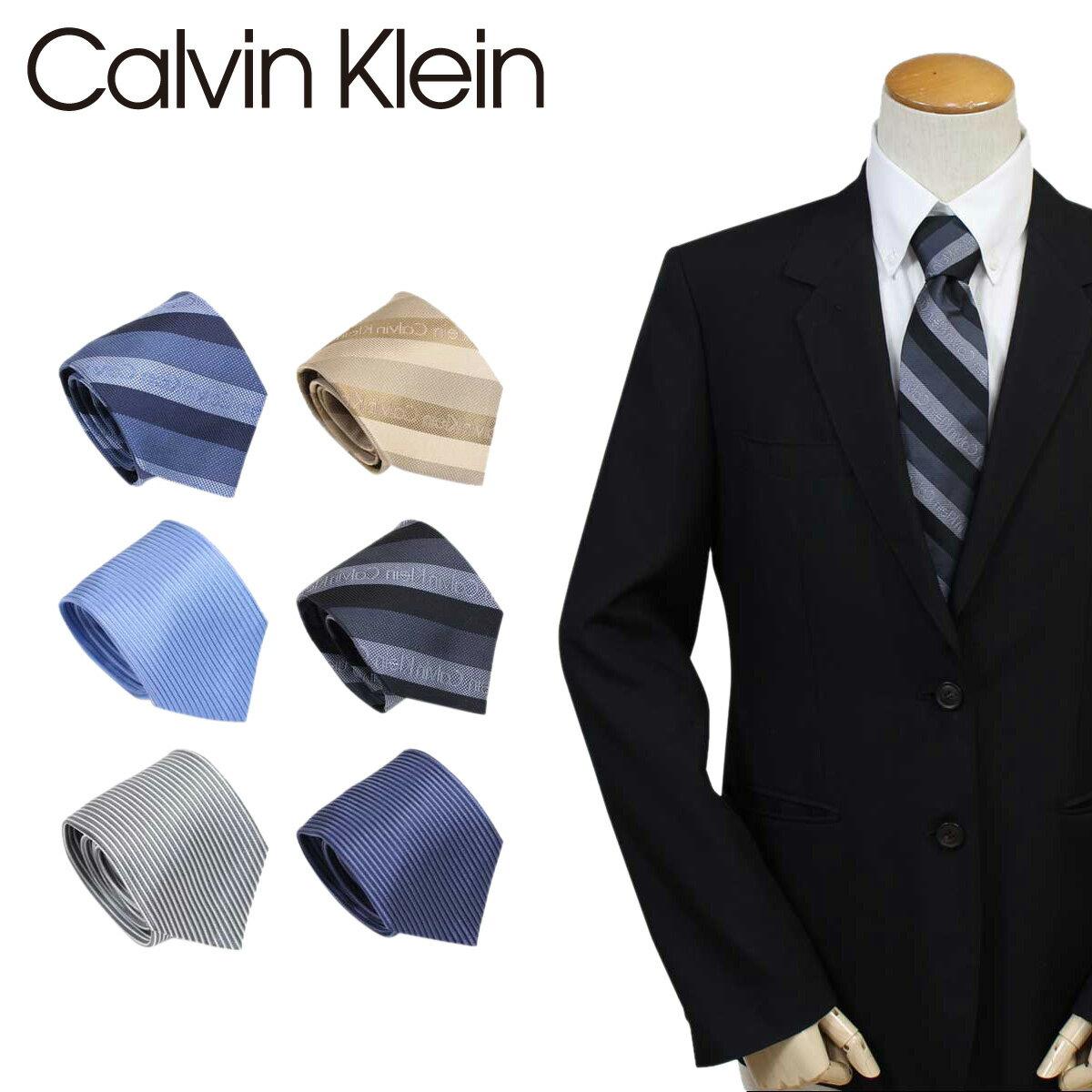 カルバンクライン ネクタイ シルク Calvin Klein メンズ CK ビジネス 結婚式 [1/16 追加入荷]