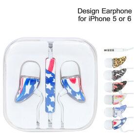 エイチエルシー ホールセール HLC wholesale イヤホン イヤフォン ヘッドセット スマホ 携帯 メンズ レディース
