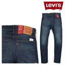 Lvs02-170322-08-a