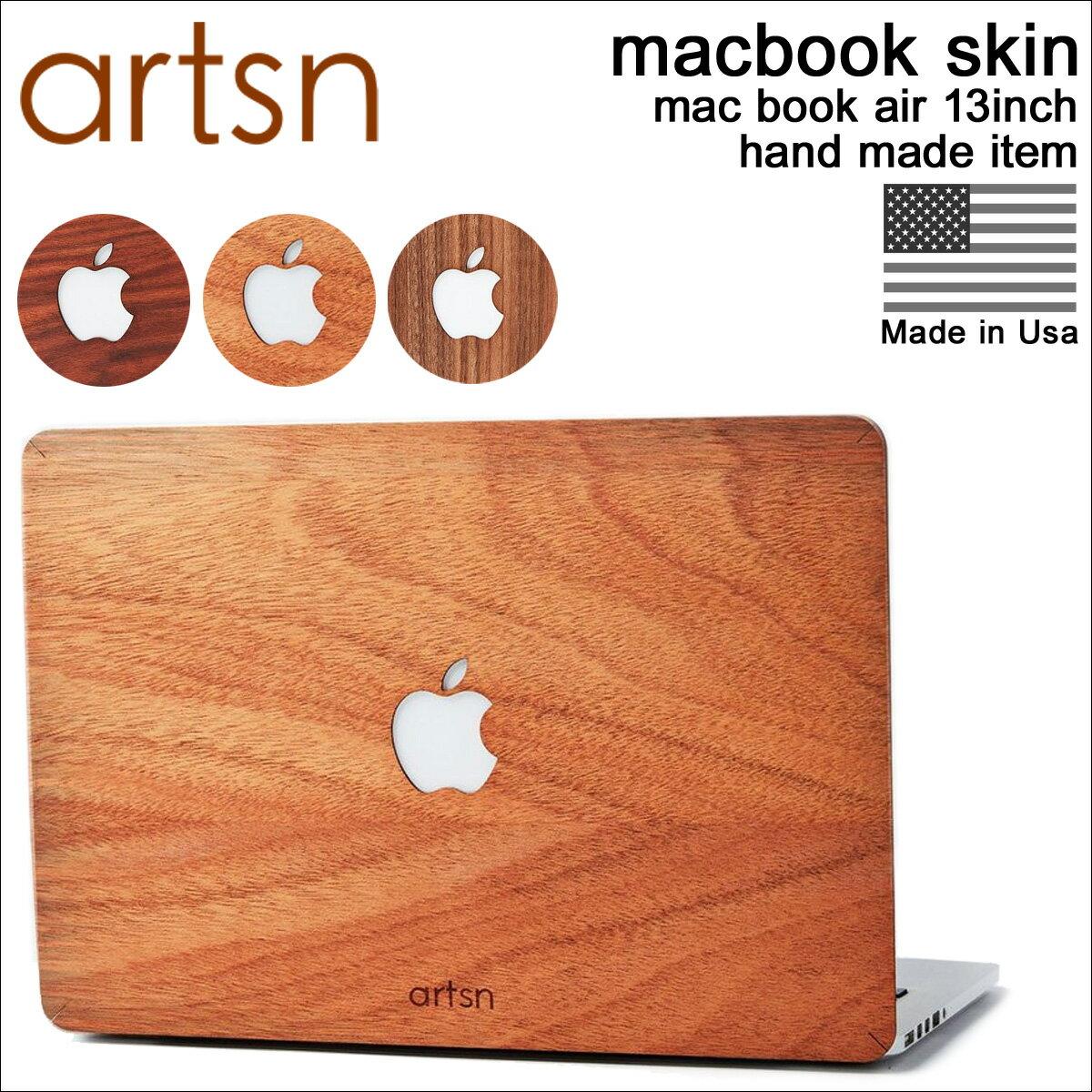 ARTSN アーツン MacBook Air 13 シール ケース マックブック エアー カバー 保護フィルム 木目 ウッド ブラウン MacBook SKINS [12/28 再入荷]