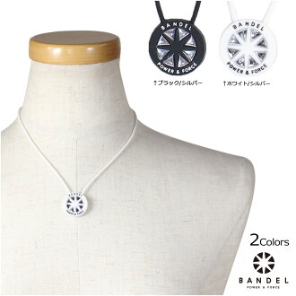 Van Dell BANDEL necklace sports metallic NECKLACE sports necklace athlete balance silicon accessories men gap Dis 2 color [possible cat POS] [7/12 Shinnyu load]