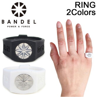 Van Dell BANDEL ring sport athlete balance silicon accessories men gap Dis 2 color [possible cat POS] [7/12 Shinnyu load]