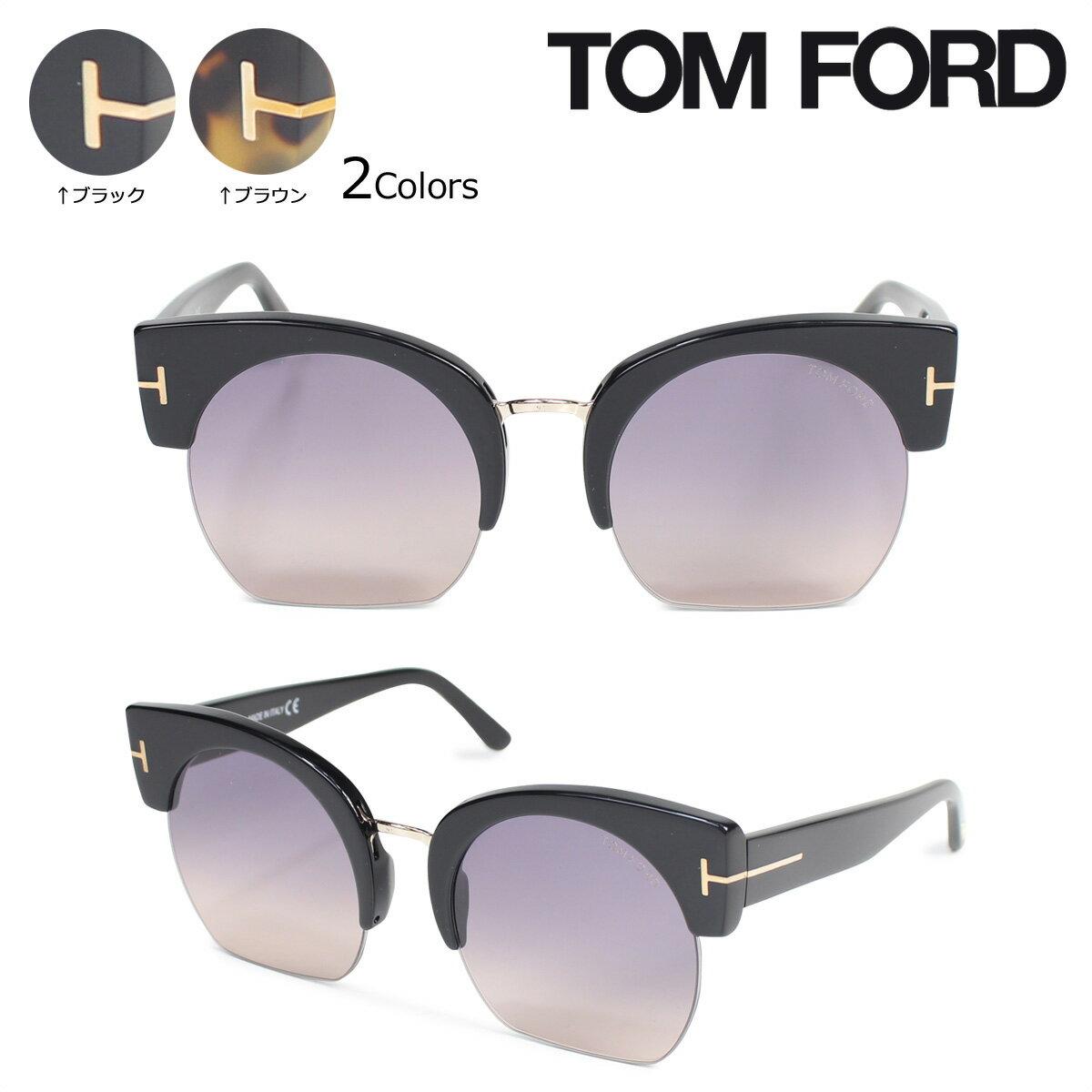 トムフォード TOM FORD サングラス メガネ メンズ レディース アイウェア FT0552 SAVANNAH SUNGLASSES 2カラー 【決算セール】