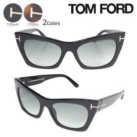 【最大2000円OFFクーポン】 トムフォード TOM FORD サングラス メガネ メンズ レディース アイウェア FT0459 KASIA SUNGLASSES 2カラー