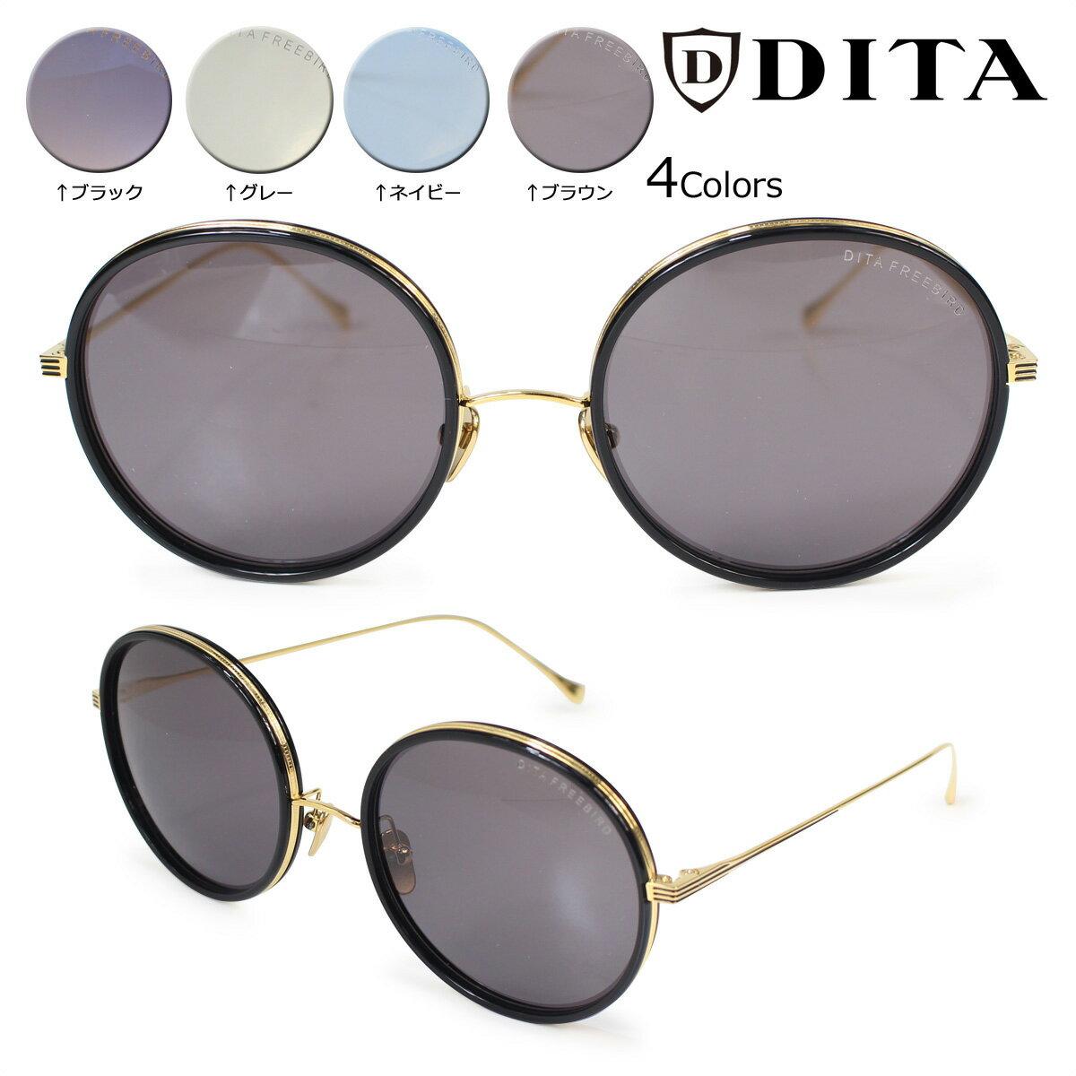 DITA ディータ サングラス メガネ レディース UVカット アイウェア FREEBIRD 21012 ブラック グレー ネイビー ブラウン