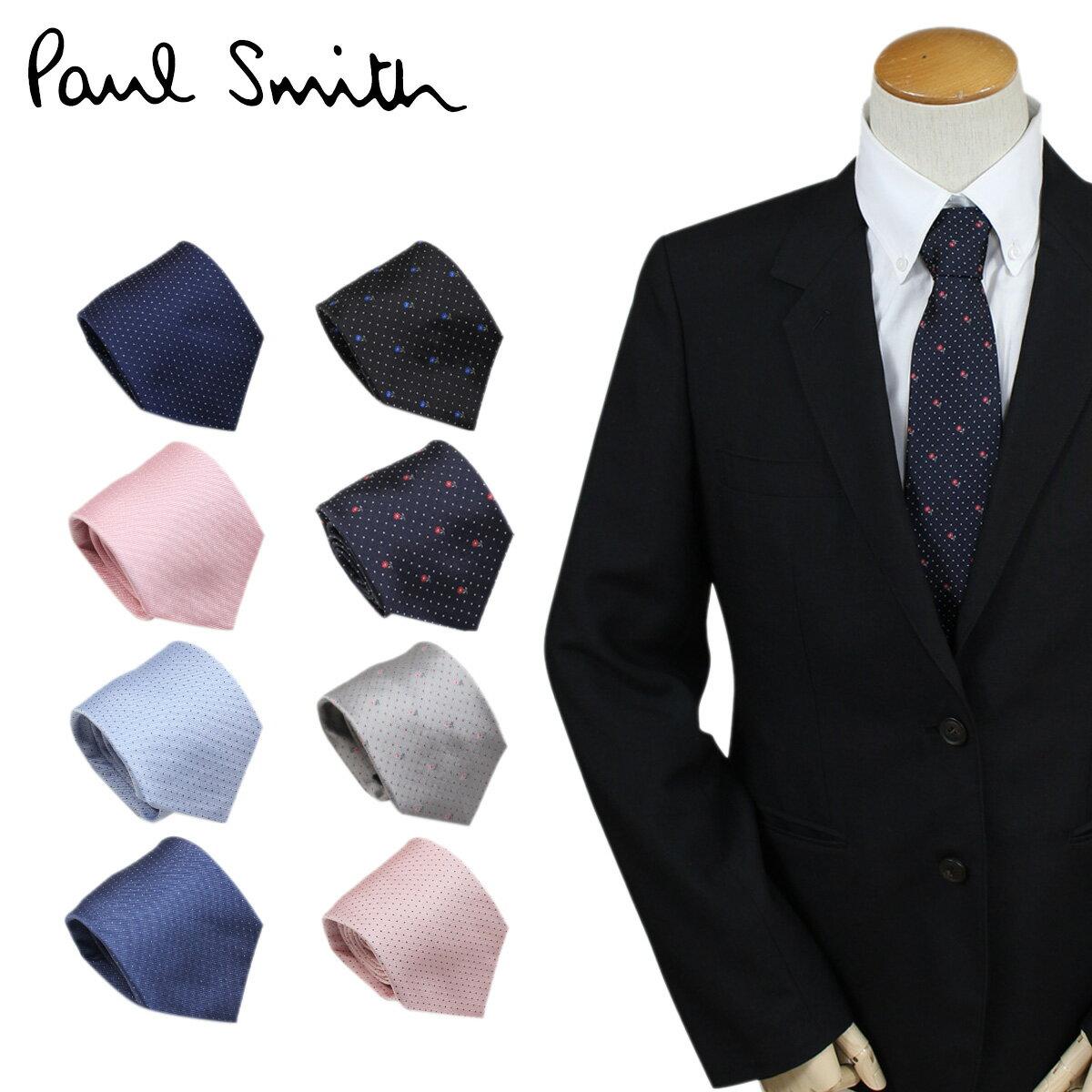 ポールスミス ネクタイ シルク メンズ Paul Smith ドット ギフト ケース付 イタリア製 ビジネス 結婚式 [7/18 追加入荷] 【決算セール】