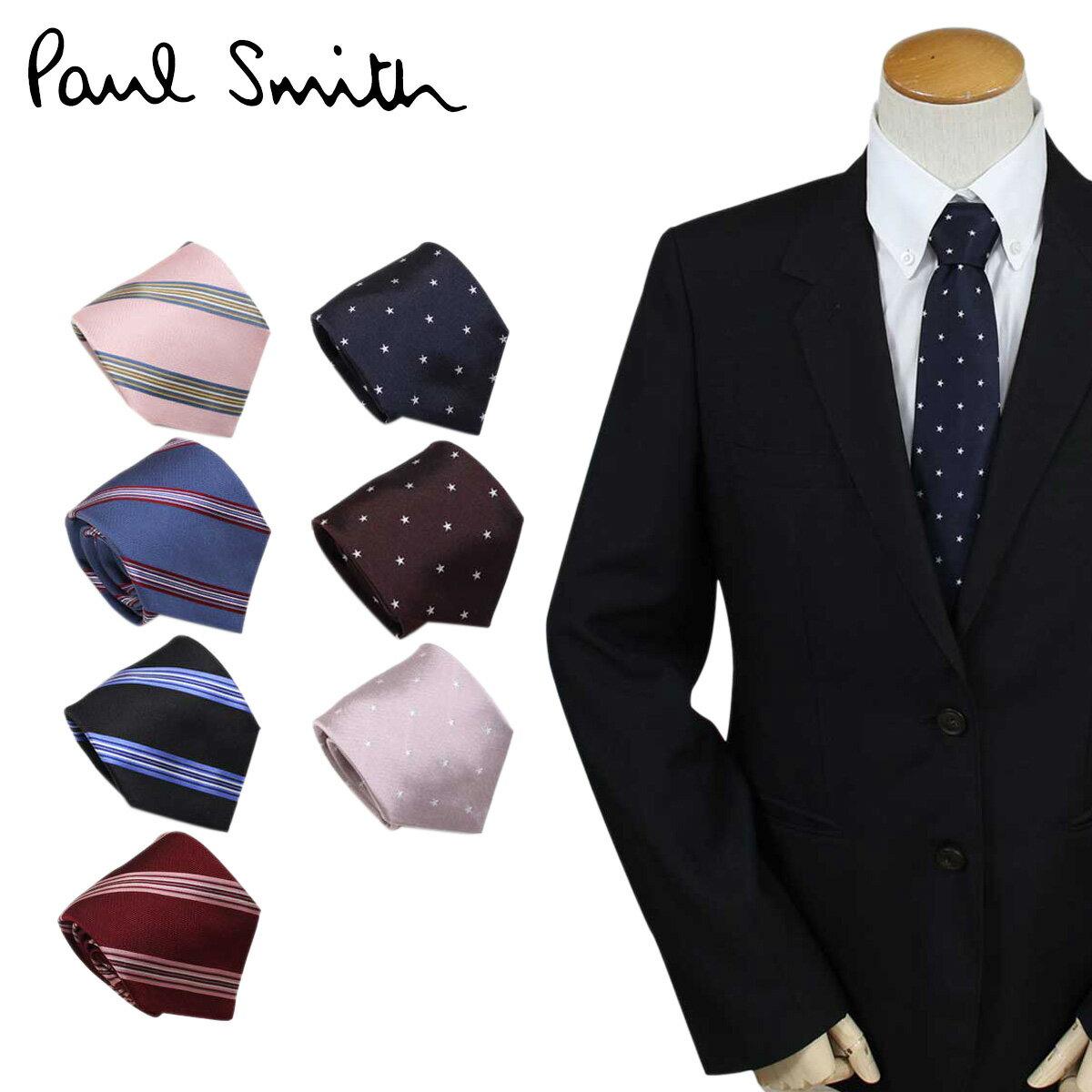 ポールスミス ネクタイ シルク メンズ Paul Smith ドット ストライプ ギフト ケース付 イタリア製 ビジネス 結婚式 [7/31 追加入荷] 【決算セール】