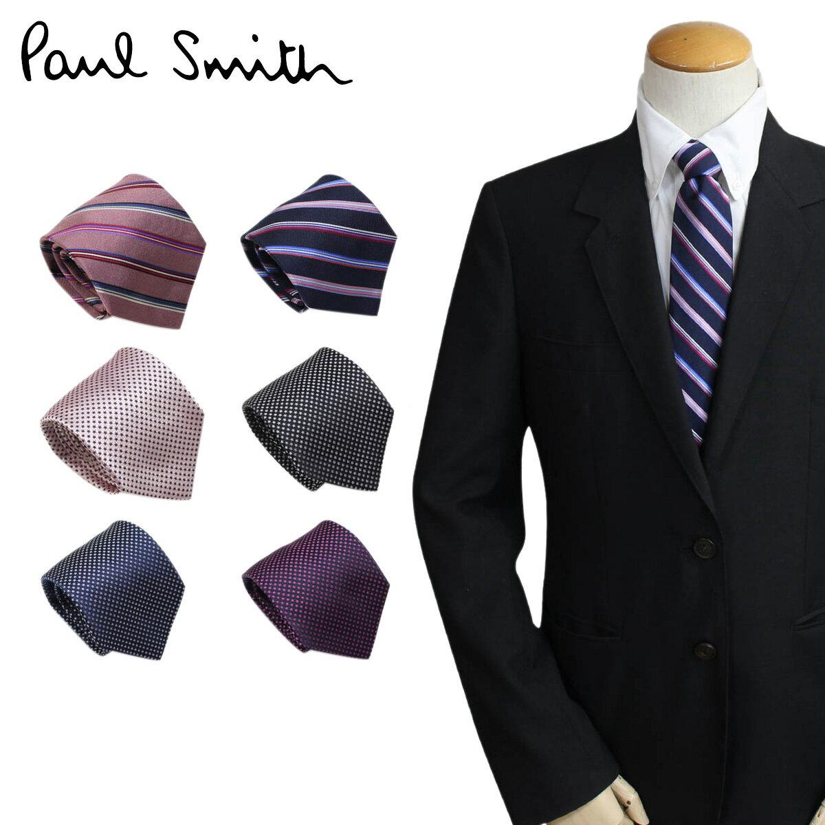 ポールスミス ネクタイ シルク メンズ Paul Smith ストライプ ギフト ケース付 イタリア製 ビジネス 結婚式 【決算セール】
