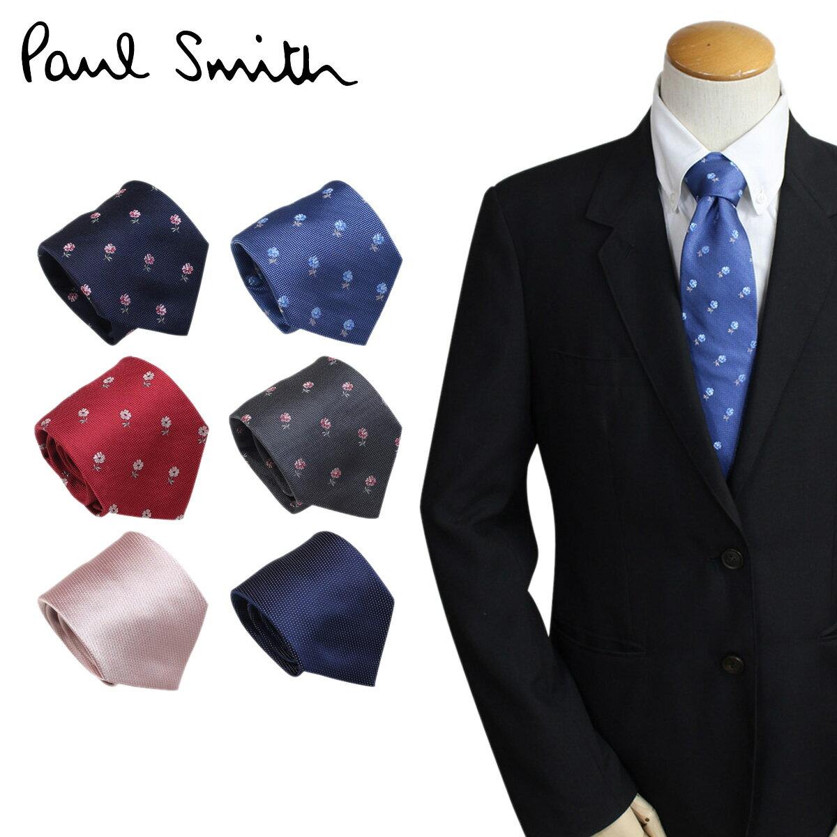 ポールスミス ネクタイ シルク メンズ Paul Smith ドット ギフト ケース付 イタリア製 ビジネス 結婚式 [8/7 追加入荷] 【決算セール】