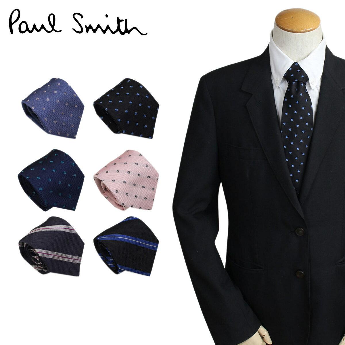 ポールスミス ネクタイ シルク メンズ Paul Smith ストライプ ギフト ケース付 イタリア製 ビジネス 結婚式 [8/7 追加入荷] 【決算セール】