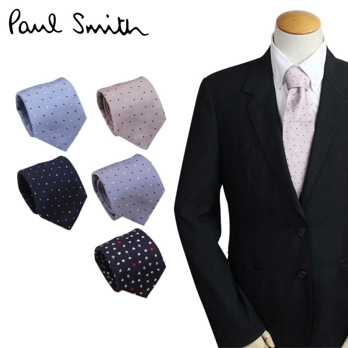 ポールスミス ネクタイ シルク メンズ Paul Smith ドット ギフト ケース付 イタリア製 ビジネス 結婚式 【決算セール】
