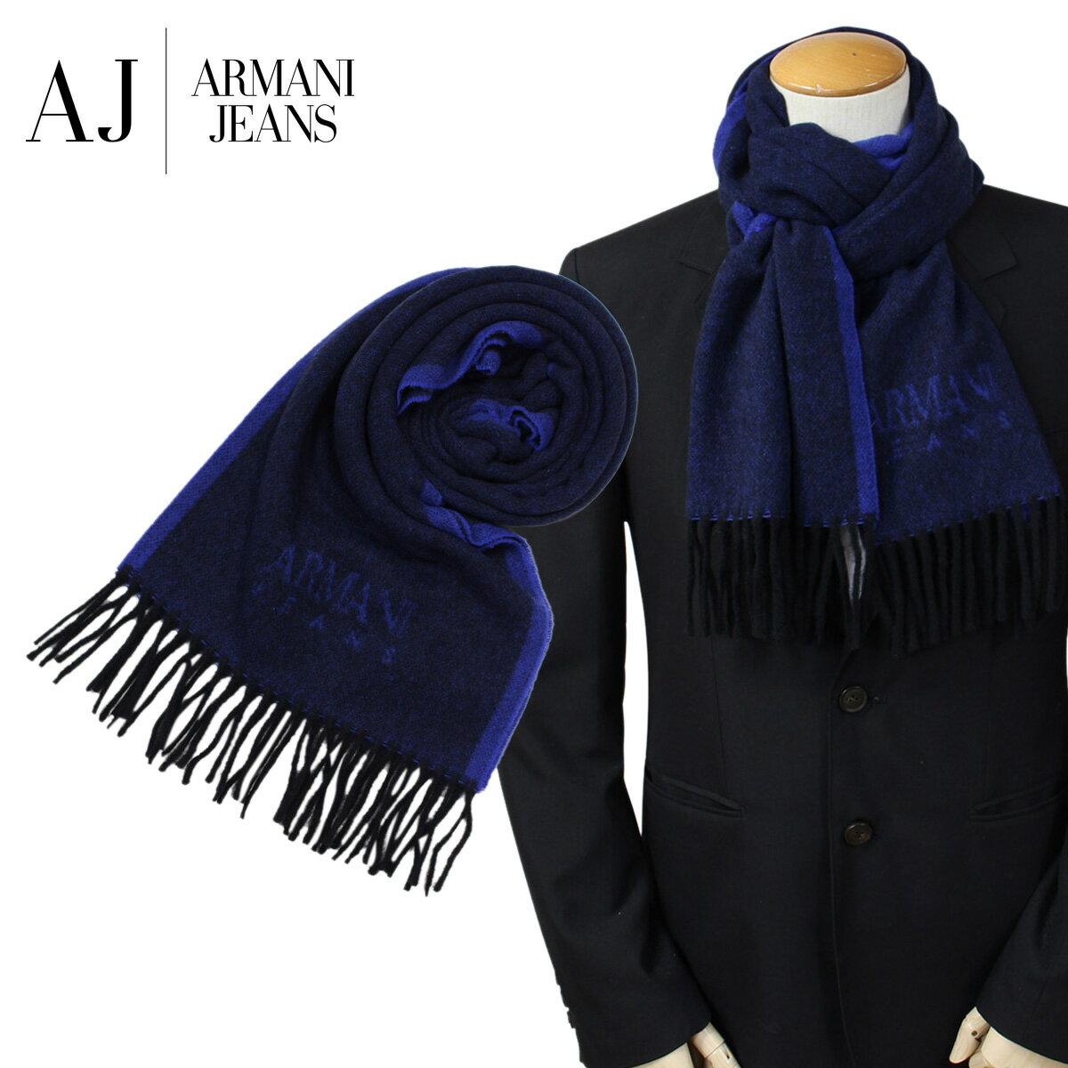 アルマーニ マフラー メンズ ARMANI JEANS ウール イタリア製 ビジネス カジュアル 934098 7A713 [12/7 追加入荷]