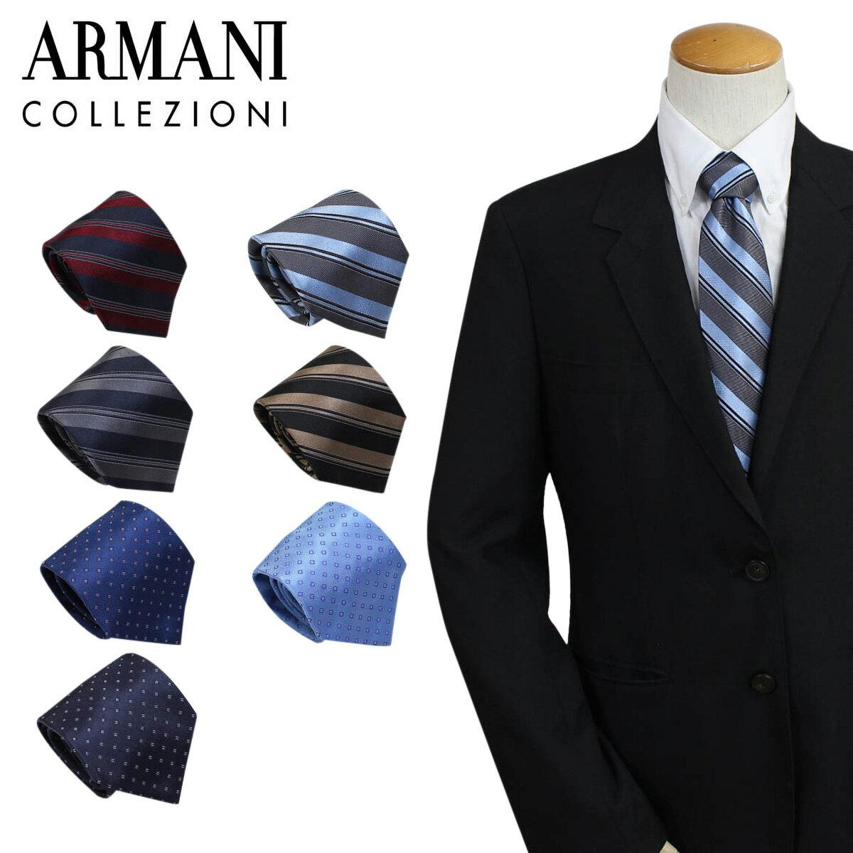 アルマーニ ネクタイ ARMANI COLLEZIONI コレツィオーニ イタリア製 シルク ビジネス 結婚式 メンズ [1/16 追加入荷]