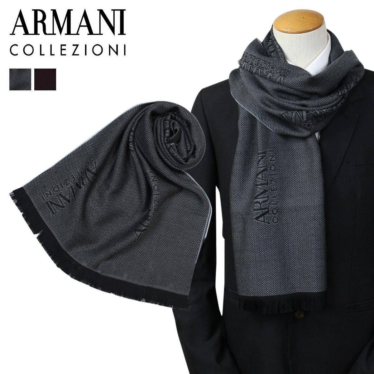 アルマーニ マフラー メンズ ARMANI COLLEZIONI イタリア製 ビジネス カジュアル 645059-7A707 [2/6 追加入荷]