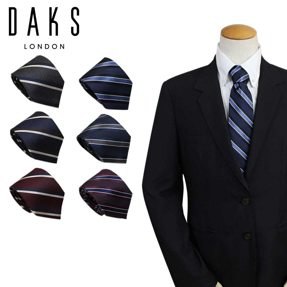 【最大2000円OFFクーポン ポイント最大32倍】 ダックス DAKS ネクタイ イタリア製 シルク ビジネス 結婚式 メンズ