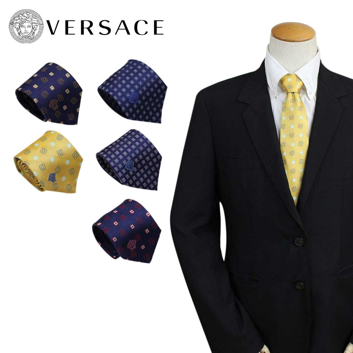 ベルサーチ ネクタイ シルク ヴェルサーチ VERSACE メンズ ギフト ケース付 イタリア製 ビジネス 結婚式 [3/20 再入荷]