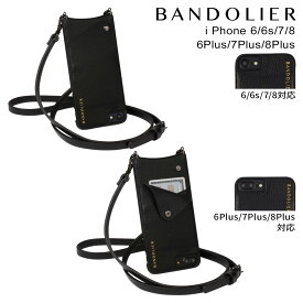 【最大2000円OFFクーポン】 BANDOLIER バンドリヤー iPhone SE 8 7 6 6s/Plus ケース スマホ 携帯 アイフォン プラス EMMA メンズ レディース レザー ブラック