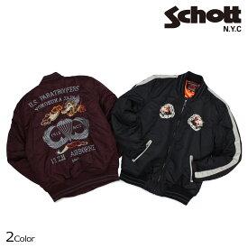 【最大2000円OFFクーポン】 ショット Schott ジャケット ナイロンジャケット スカジャン NYLON TOUR JACKET メンズ 9630